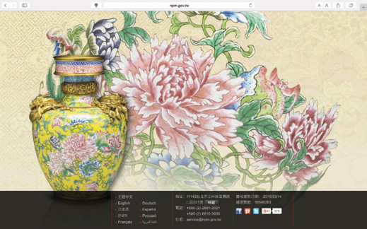Figure 13. Website of National Palace Museum of Taipei featuring both skeuomorphic and flat designs.