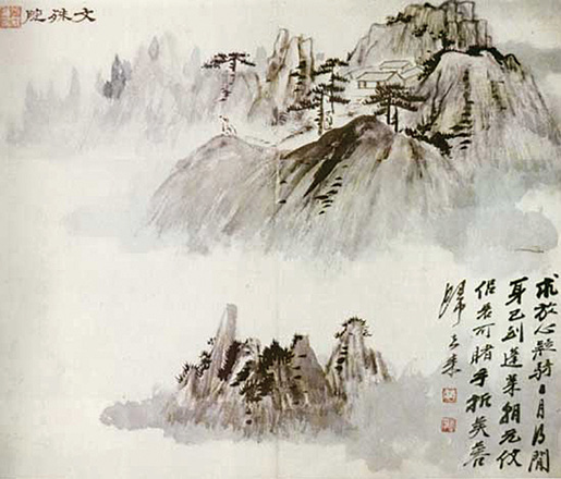 Figure 18. Chinese landscape painting as another unique Chi- nese element is also featured frequently in interface design.