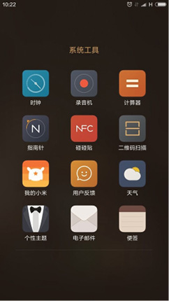 Figure 8. The flat icon design in Chinese apps.