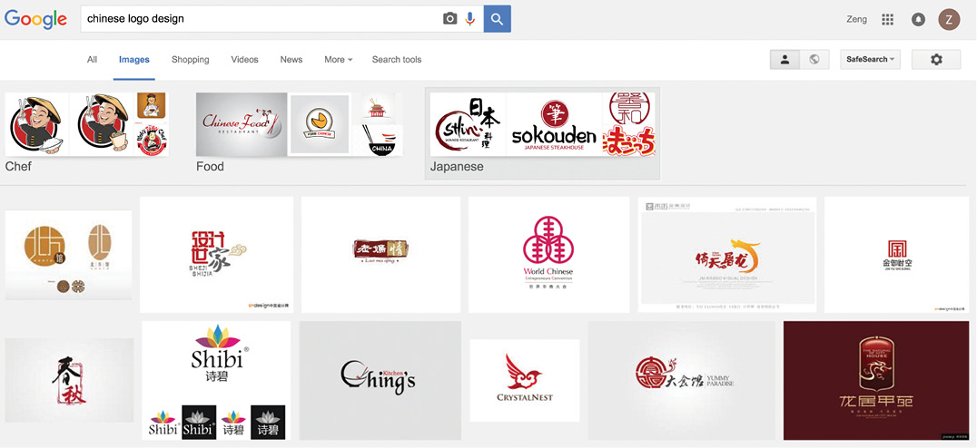 "Figure 9. A Google search of ""Chinese logo design"" turned up over 90% flat design logos."