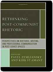 zemliansky_rethinking_2016